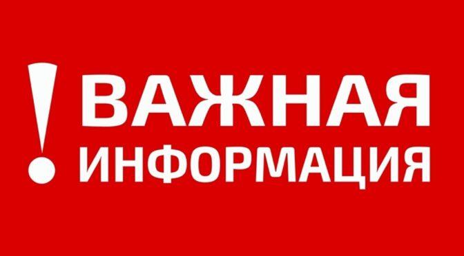 Все школьники самарской области с 11.01.2021г. будут учиться в школе (очно)